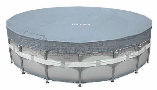 ultra frame pool 549x132 ultra frame. Black Bedroom Furniture Sets. Home Design Ideas