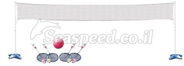 עדכני סט משולב כדור עף כולל כדור רשת עמודי צד עם בסיסים ארבעה מחבטים NV-63