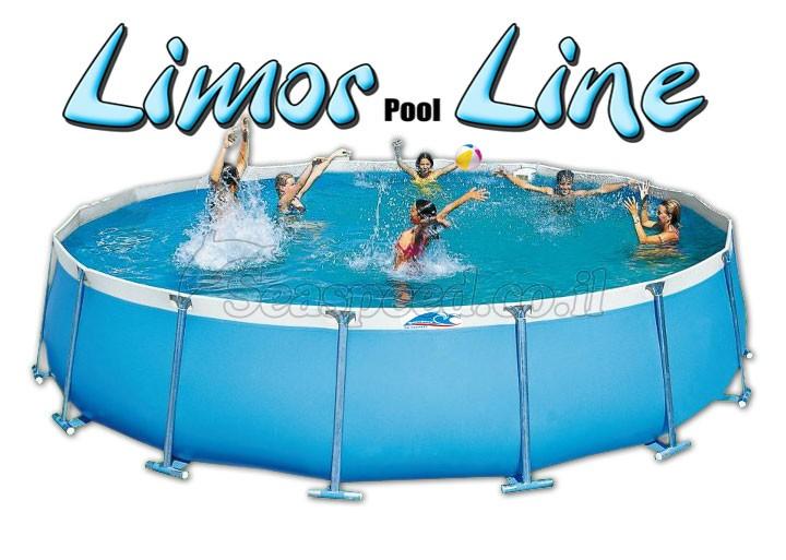 בריכת שחייה עגולה מדגם Limor Pool Line 670X130