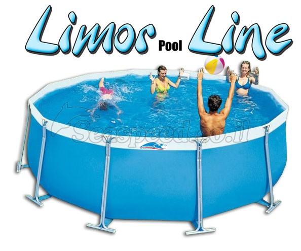 בריכת שחייה עגולה מדגם Limor Pool Line 410X130