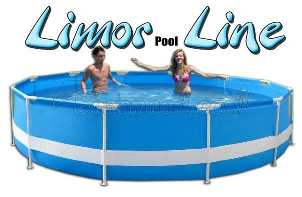 בריכת שחייה עגולה מדגם Limor Pool Line 320X75