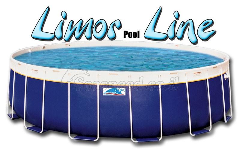 בריכת שחייה עגולה מדגם Limor Pool Line 380X100