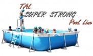 Tal Super Strong 566X400X125 בריכה מלבנית
