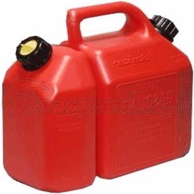 מיכל דלק ושמן משולב בנפח 7.25 ליטר