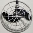 מגן מדחף - מגן פרופלור  לכושר שיט למנוע  חשמלי עם אחיזה היקפית