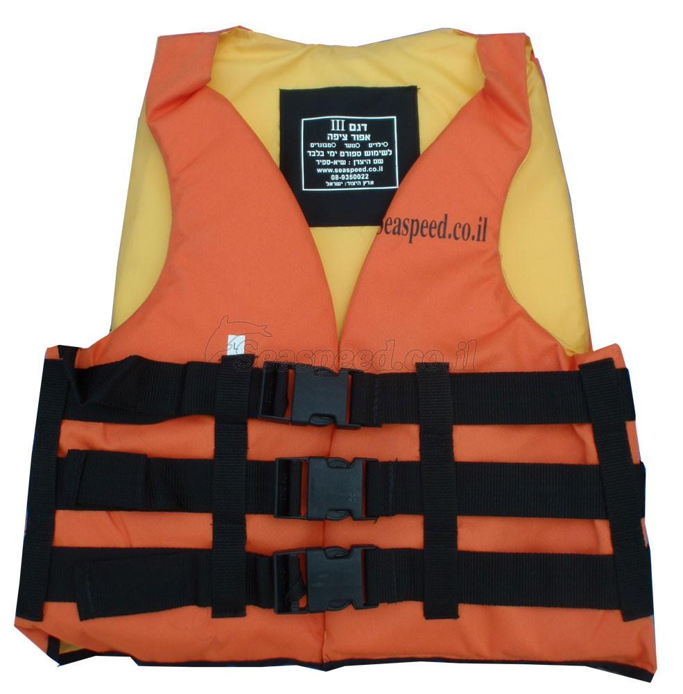 אפוד ציפה דגם 3 לספורט ימי