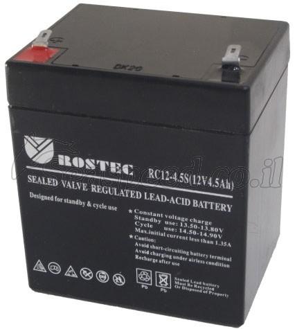 מצבר ג'ל Rostec 4.5AH