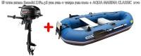"""*מבצע מיוחד !!! סירת דייג וחתירה מתנפחת Aqua Marina Classic כולל מנוע בנזין 2.5 כ""""ס Suzuki"""