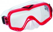 מסכת צלילה מקצועית שדה ראיה פתוח Seavision דגם  22043