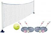 """סט משולב כדור עף כולל  כדור רשת ועמודי צד ארבעה מחבטים וכדורי בדמינטון לבריכה מק""""ט 72776"""