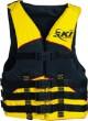 אפוד ציפה רך לסקי וספורט מים SKI PLUS