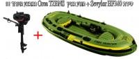 """*מבצע מיוחד !!! סירת דייג וחתירה מתנפחת Sevylor HF360 כולל מנוע בנזין 2 כ""""ס"""