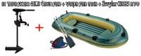 *מבצע מיוחד !!! סירת דייג וחתירה מתנפחת  Sevylor OB325 כולל מנוע חשמלי מקצועי 45 ליברות