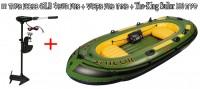 *מבצע מיוחד !!! סירת דייג וחתירה מתנפחת Sailor 310 כולל מנוע חשמלי מקצועי 45 ליברות