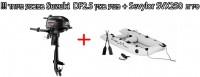 """*מבצע מיוחד !!! סירת דייג וחתירה מתנפחת Sevylor SVX כולל מנוע בנזין 2.5 כ""""ס Suzuki"""