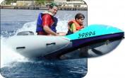 סירת ספורט מהירה חצי קשיחה - Wildthing Sport